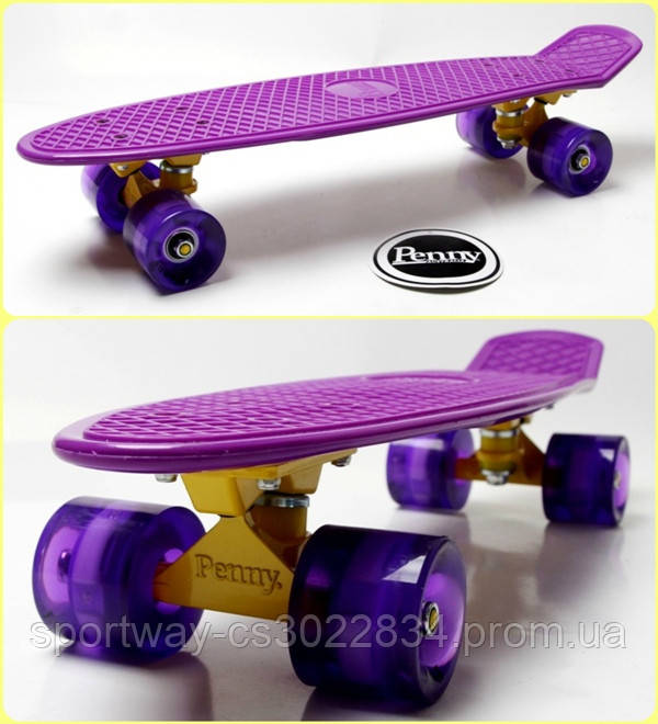 Penny Board. Classic. Violet. Светящиеся колеса!