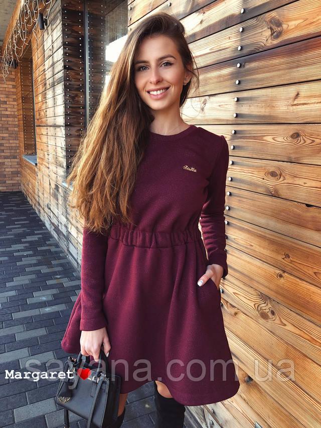 платье платье опт