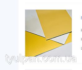 Подложка ламинированная двухсторонняя серебро/золото30*40