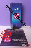 Spot G — интимный крем для мужчин и женщин возбуждающий (Спот Джи), купить спот джи, спот джи для женщин #S/V