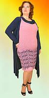 Стильное батальное платье с накидкой, фото 1