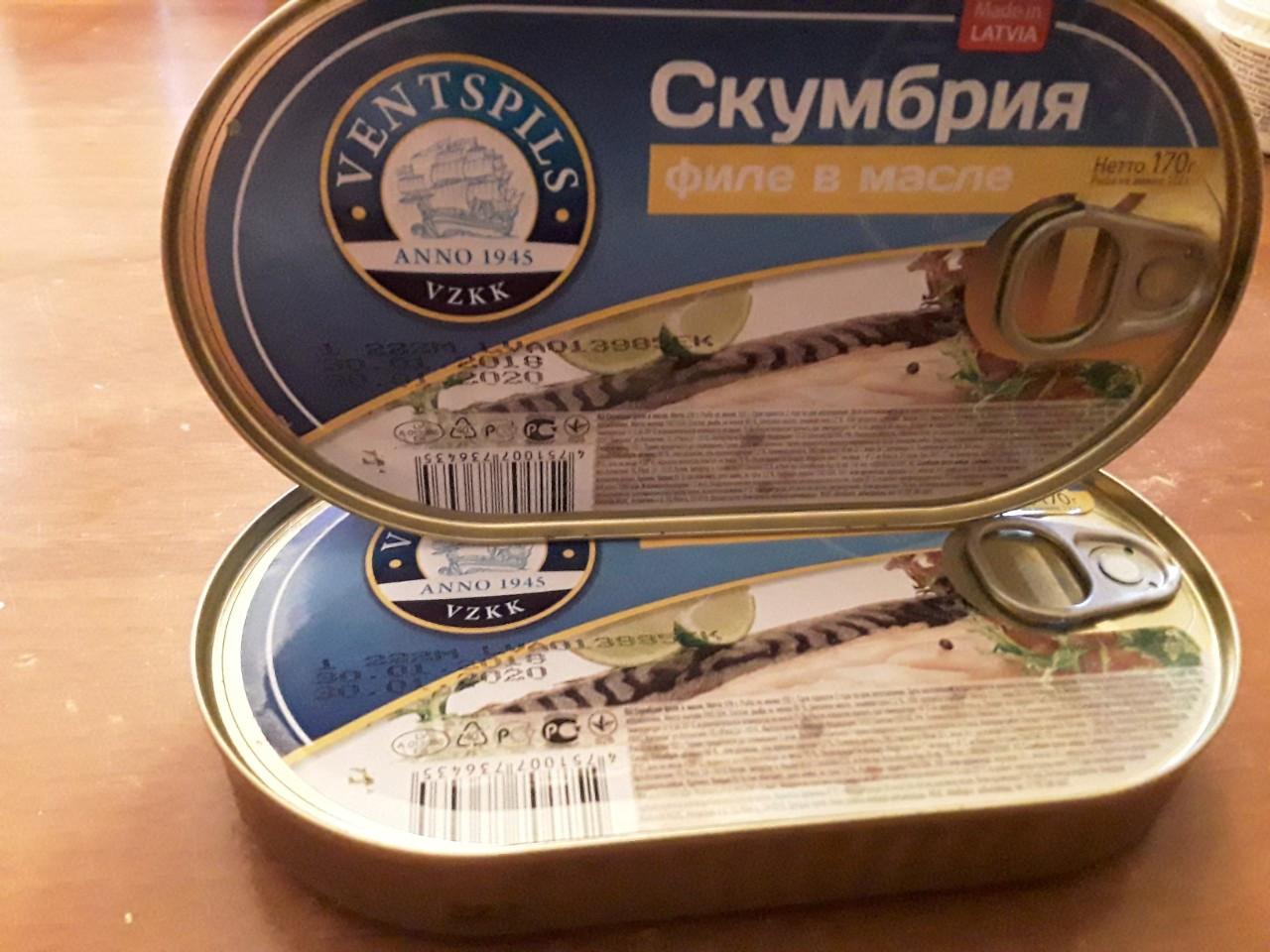 Филе Скумбрии 170 грамм