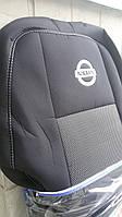 Авточехлы для сидений Nissan Qashqai 5 мест 2007-2013 (Elegant)