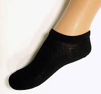Носки низкие детские черного цвета