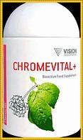 Витаминный комплекс Хромвитал+.натуральный энерготоник от французкого производителя
