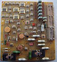 Прием радиодеталей, фото 1
