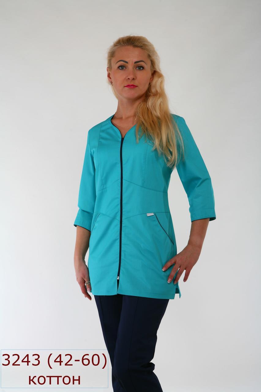Женский медицинский костюм 3243,куртка на молнии,брюки прямые на резинке,рукава 3/4, батист, 42-60