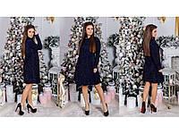 Платье  вязка с люрексом короткое мод.3101