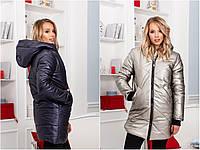 Зимнее женское пальто плащевка мод. 2114