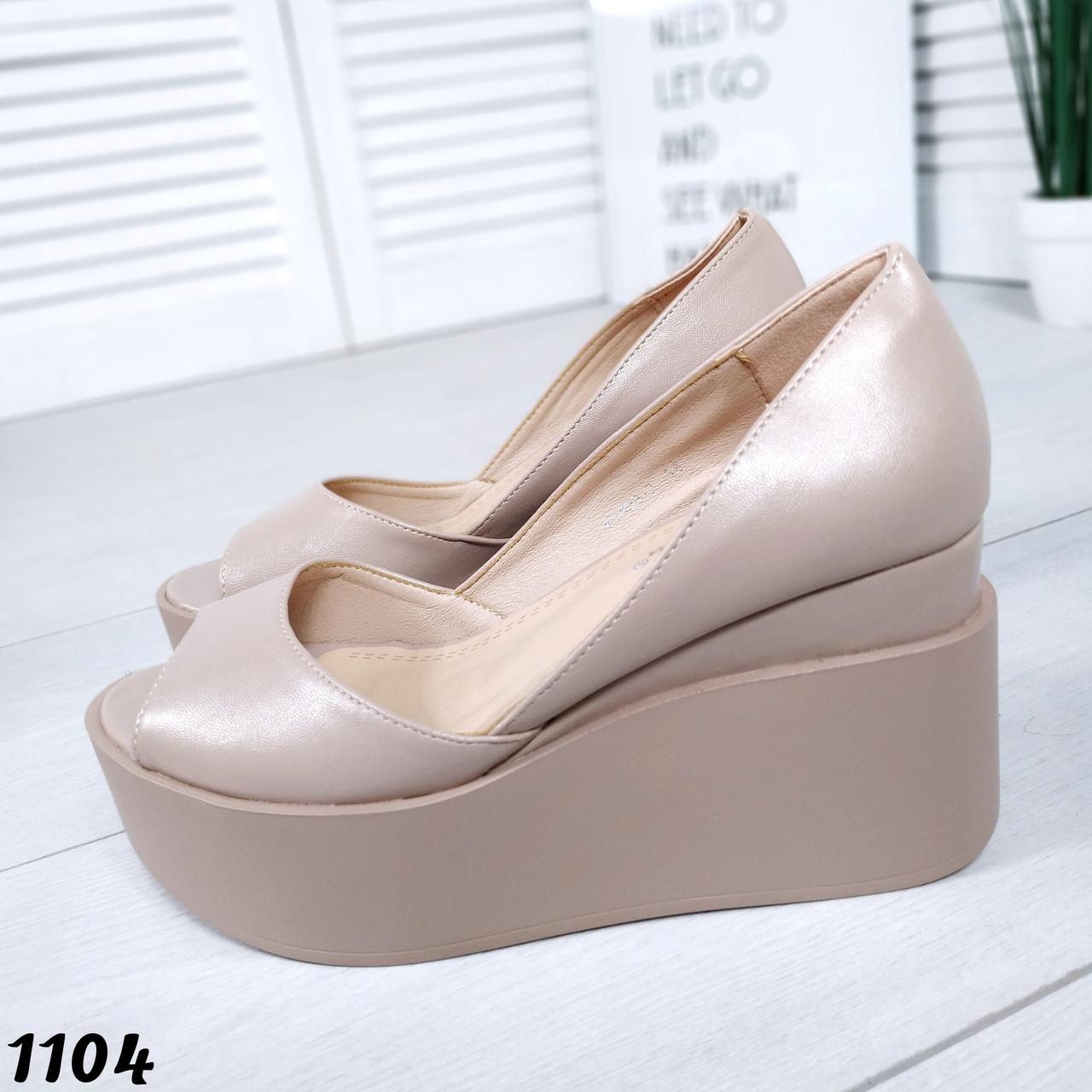 4a532dbccee7 Туфли на танкетке =Merina= бежевые 40 размеры - Интернет-магазин обуви TINA  LUX