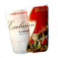 Muller бумажные полотенца 3-слойные, 2 шт.