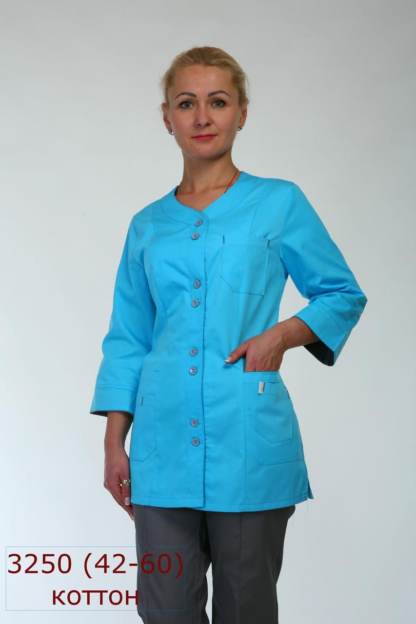 Женский медицинский костюм 3250,куртка на пуговицах,брюки на резинке,рукава 3/4, батист, 42-60