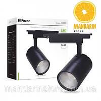 Трековый светодиодный светильник Feron AL103 30w  (черный)