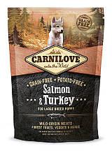 Carnilove Salmon & Turkey Large Breed Puppy 1.5kg Сухой корм для щенков  с лососем и индейкой