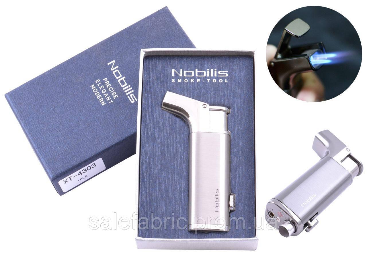 Зажигалка подарочная Nobilis (Турбо пламя) №4303 Silver