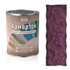 Краска молотковая (с молотковым эффектом) фиолетовая MIXON ХАМЕРТОН 510 0,75л
