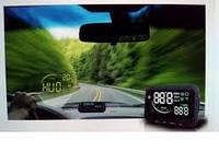 Проектор скорости на лобовое стекло автомобиля ParkCity SR 03 HUD