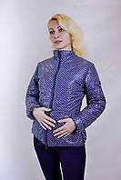 Весняна осіння синя куртка-трансформер для вагітних / весенняя осенняя куртка - трансформер для беременных