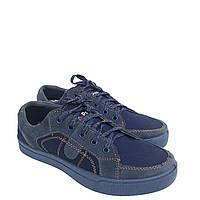 93f5d8a31 Джинсовые кроссовки мужские оптом в Украине. Сравнить цены, купить ...