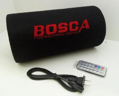"""Сабвуфер активний автомобільний BOSCA 5"""" в машину сабвуфер 29*15 см потужний фазоінвертором"""