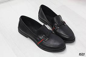 Туфли лоферы Gucci черные. Натуральная кожа. Аналог