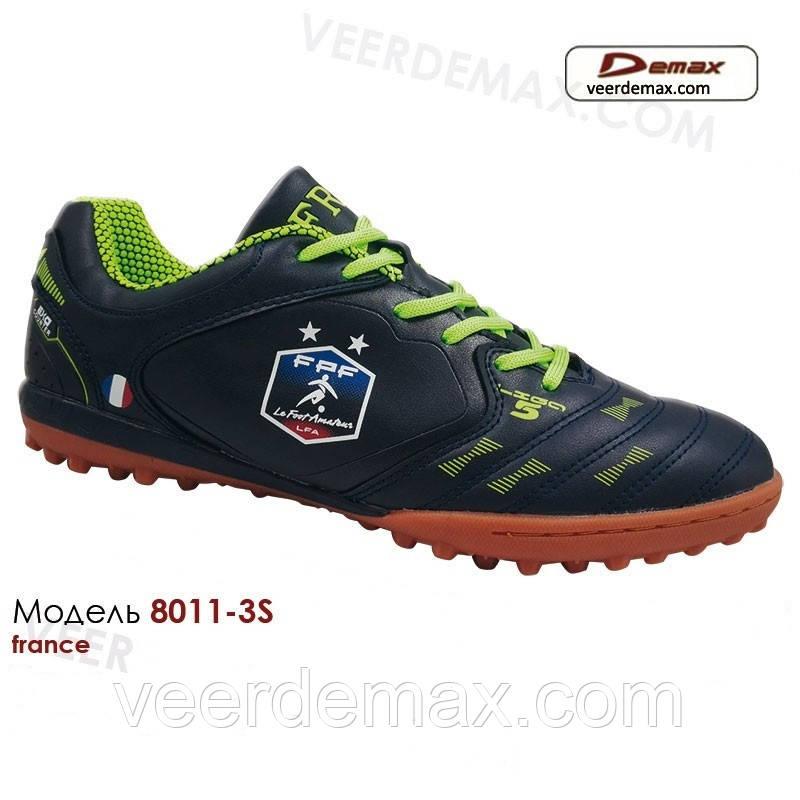 Кроссовки для футбола мужские Veer Demax размеры 41-46