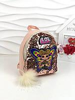 Новинка. Детский рюкзак ЛОЛ, LOL с паетками и меховым помпоном. Хит продаж!, фото 1