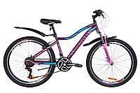 """Горный женский велосипед DISCOVERY KELLY AM VBR 26"""" (фиолетово-розовый с гол.)"""