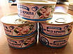 Мясо Крыля (  натуральная креветка антарктическая) 100 грамм, фото 3