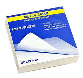 Блок белой бумаги для заметок 80х80х30мм., не склеенный