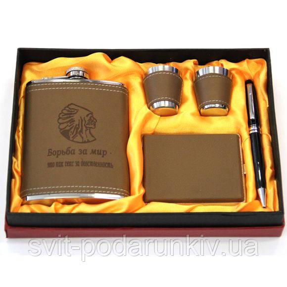 Подарочная фляга для алкоголя 8 oz портсигар ручка рюмки 2 шт TS004