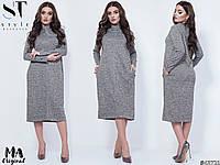 Платье в свободном стиле / ангора / Украина 7-2-541