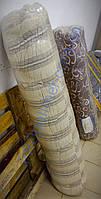 Мешки полиэтиленовые широкие и длинные 75х115 см, плотность 40 мкм. для упаковки подушек и одеяло