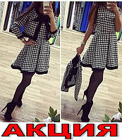 Модный Костюм: Платье + Болеро гусиные лапки.