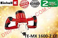 Миксер-мешалка Einhell TE-MX 1600-2 CE Дрель Миксер строительный