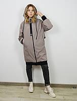 Куртка женская визон CLASNA 721