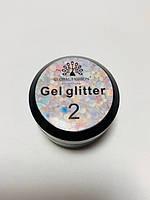 Глиттер-гель Global Fashion № 2, 5грм