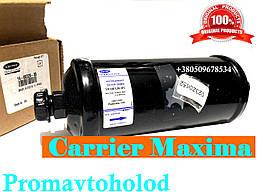 14-00326-02 / Фильтр Carrier Maxima