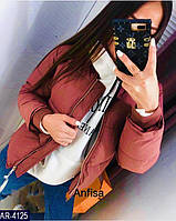 Куртка женская весна -осень , фото 1