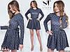 Платье / французский трикотаж / Украина 7-2-727