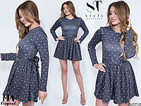 Платье / французский трикотаж / Украина 7-2-727, фото 1