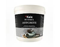 Штукатурка декоративная для пола и стен, мармориноKale Artcrete, 20 кг