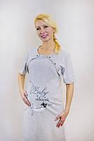 Ночная светлая рубашка в горошек для беременных и кормящих, ночнушка