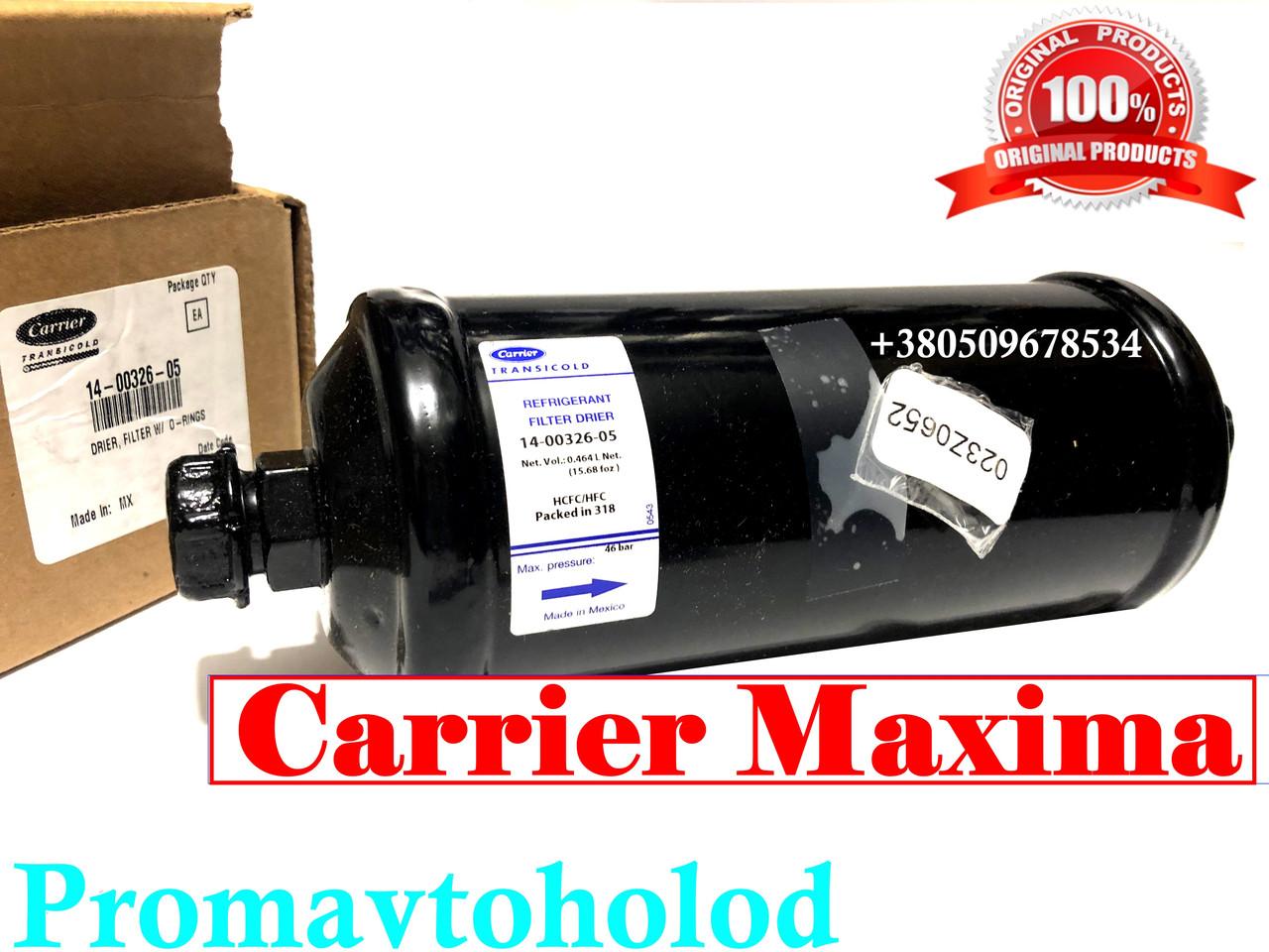 14-60018-05 // Фильтр фрионный  Maxima