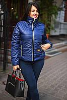Женская куртка БАТАЛ
