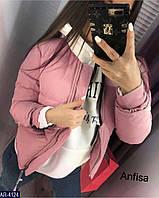 Женская стильная куртка разных цветов , фото 1