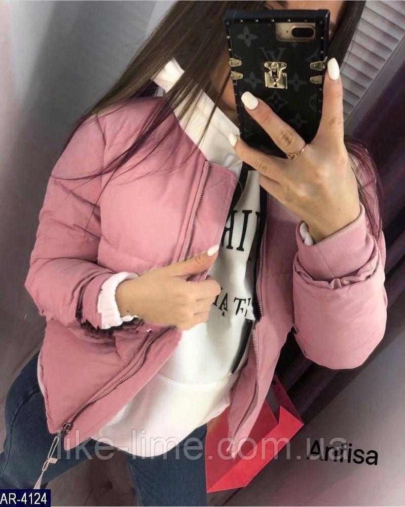 Женская стильная куртка разных цветов