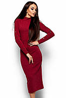 (S-M) Довге бордове тепле плаття Linda