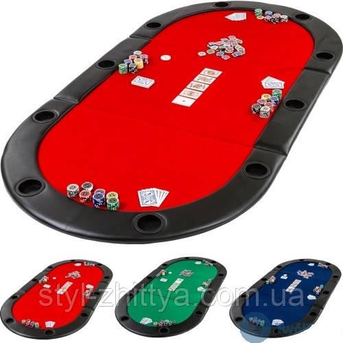Покерний стіл-накладка. Стіл для покера розкладний