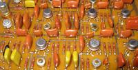 Пункты приема радиодеталей в Днепропетровске, фото 1
